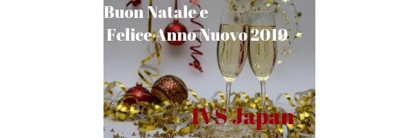 Felice_anno_nuovo2019
